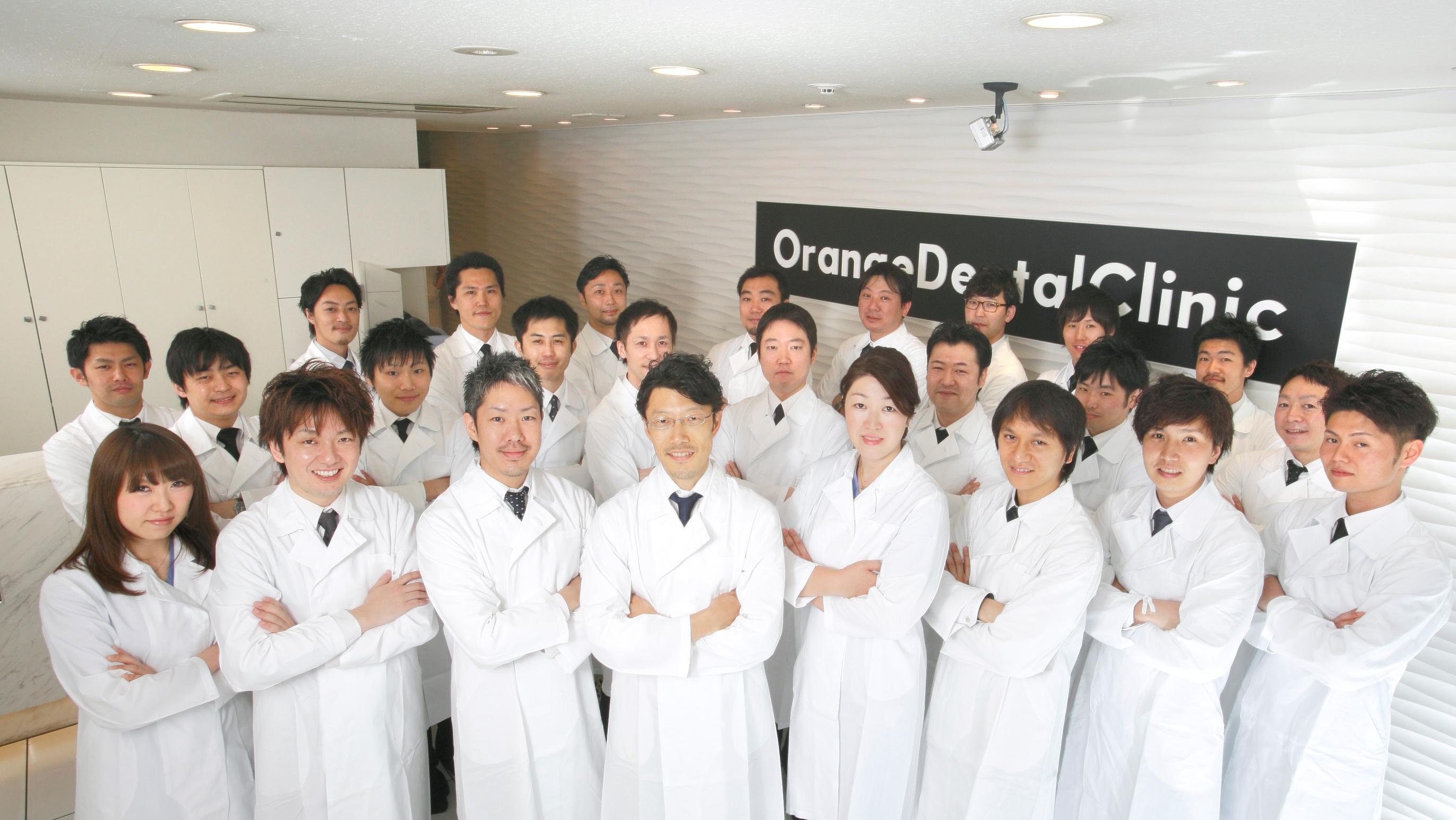 Dr syuugou udekumi.jpg