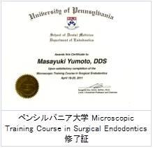 dr yumoto.jpg