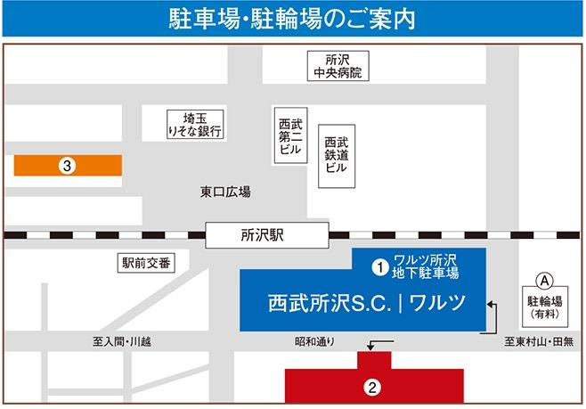 tokorozawa-parking-access-001.jpg